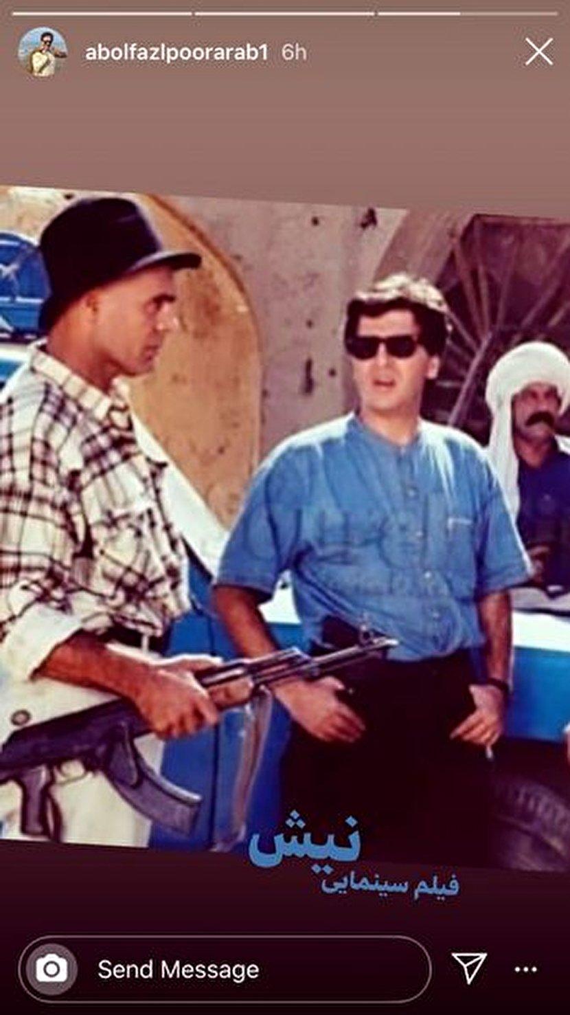 عکس قدیمی ابوالفضل پورعرب از یک فیلم اکشن+عکس