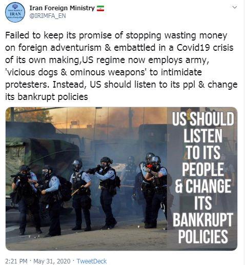 وزارت خارجه ایران: آمریکا صدای مردمش را بشنود
