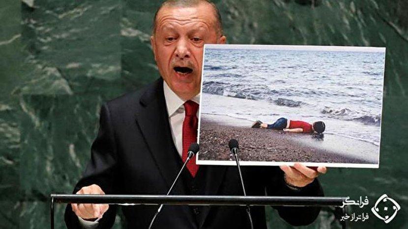 اردوغان در سازمان ملل اشک همه را در آورد + عکس