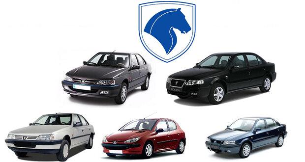 اسامی برندگان رزرو فروش فوق العاده ایران خودرو اعلام شد + لینک برندگان