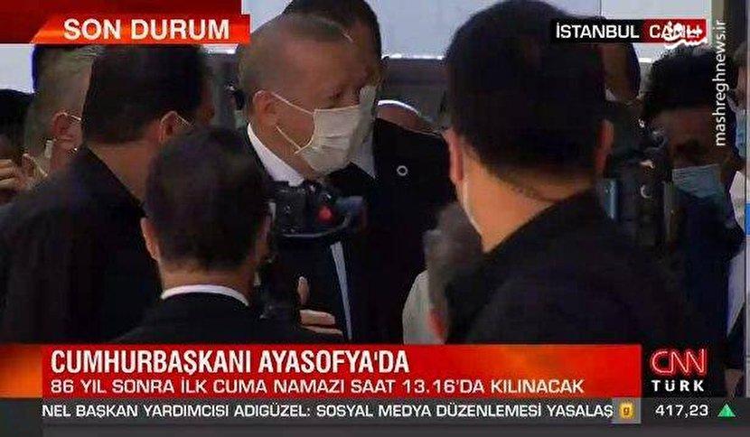 عکس: اردوغان در نخستین نماز جمعه مسجد ایاصوفیه