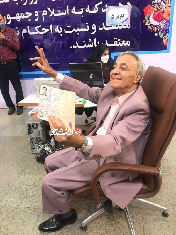 پیرترین داوطلب انتخابات 1400
