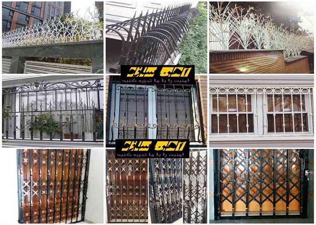 بهترین نرده حفاظ ساختمان : حفاظ شاخ گوزنی - حفاظ پنجره - حفاظ آکاردئونی