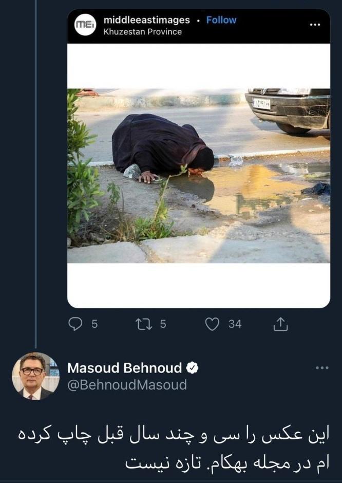 بحران آب 1