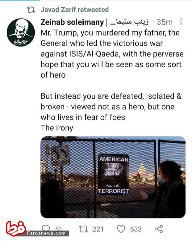 زینب سلیمانی خطاب به ترامپ: با ترس از دشمنان زندگی خواهی کرد