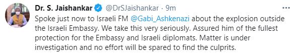 دقایقی پیش؛ انفجار در نزدیکی سفارت اسرائیل در هند