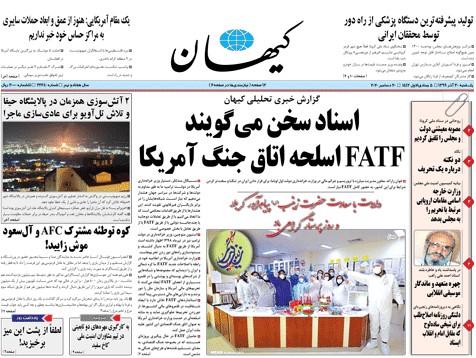 نگرانی اصلاحطلبان برای وحدت اصولگرایان/ نهاد اجماعساز و ابهاماتی که باقی است/ فضاسازی درباره FATF