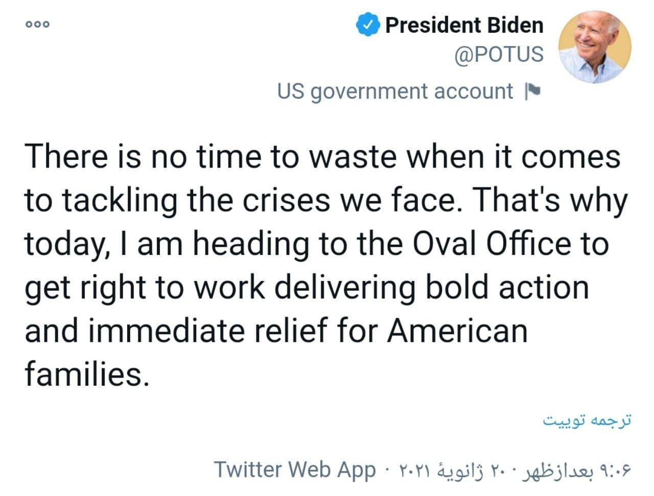 اولین پست توئیتری بایدن در قامت رئیس جمهور آمریکا