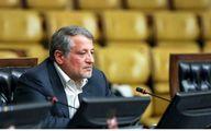 محسن هاشمی رفسنجانی در انتخابات 1400 ثبت نام کرد/ فیلم
