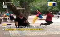 ورزش عجیب سالمندان چینی! +فیلم