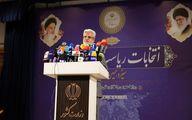 واکنش محمود صادقی درباره نامزدی همتی و مهرعلیزاده