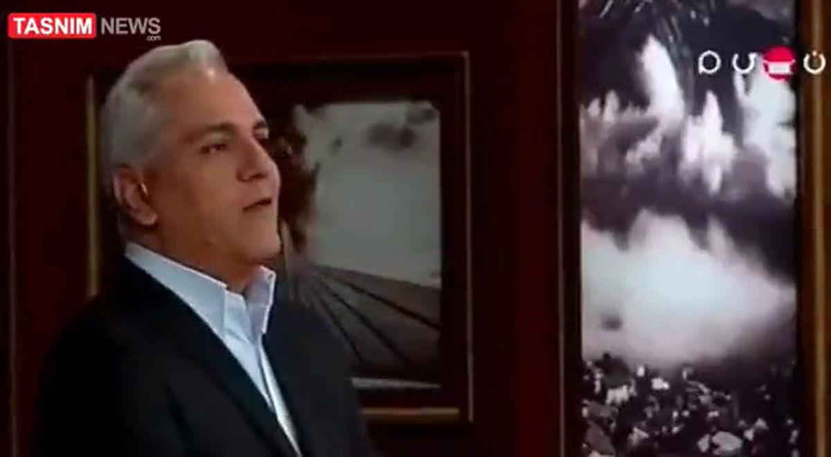 فیلم: وام گرفتن به سبک مهران مدیری!