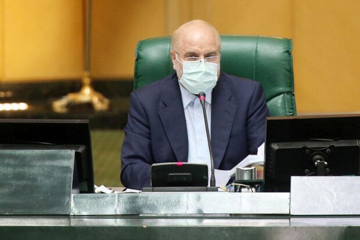 تکلیف قالیباف به شورای قیمتگذاری