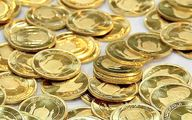 افت قیمت طلا و سکه در بازار امروز 26 تیرماه