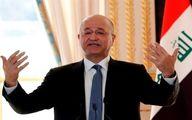 پیام انتخابات برهم صالح برای فردا