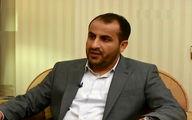 واکنش انصارالله به اظهارات گوترش