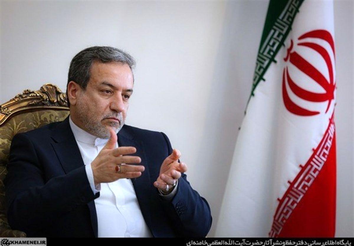 جذب عراقچی در دانشگاه شهید بهشتی غیرقانونی است؟