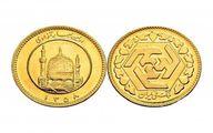 سکه رفت روی کانال ۱۲ میلیون تومان