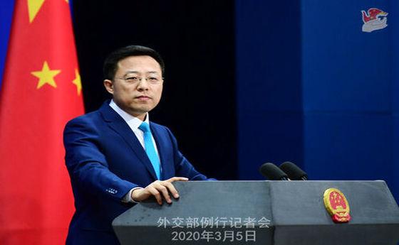 اعتراض چین به واشنگتن درباره تحریمهای مرتبط با ایران