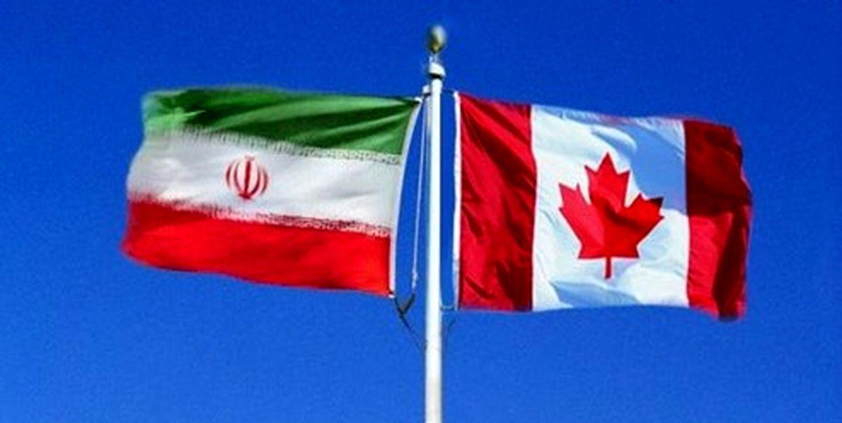 اتهام زنی کانادا علیه ایران