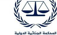 دیوان کیفری بینالمللی از رسیدگی به پرونده ترور سردار سلیمانی طفره رفت
