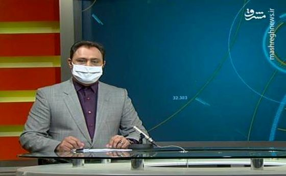 تصاویر: مجریان تلویزیون هم ماسک زدند