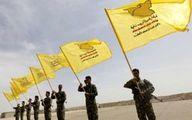 اعلام آمادگی نیروهای دموکراتیک سوریه برای مذاکره با اسد