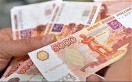 جذابترین ارزها پس از پایان بحران کرونا کدام خواهد بود؟