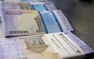 بانکها در ۹ ماهه ۹۹ چقدر تسهیلات پرداخت کردند؟