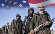 ائتلاف آمریکا و طالبان علیه «داعش»!؟