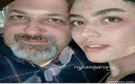 ریحانه پارسا در کنار پدر واقعی اش+عکس