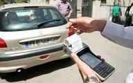 چند خودرو تاکنون جریمه کرونایی شدند؟