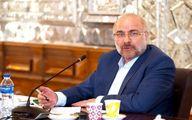 پیام تبریک رئیس ولسی جرگه شورای ملی افغانستان به قالیباف