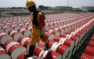 قیمت جهانی نفت امروز سه شنبه ۶ شهریور