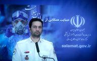 اورژانس تهران بعد از کرونا روزانه ۳۰ هزار تماس داشت