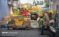گرانی عجیب موز در آستانه یلدا +قیمتها