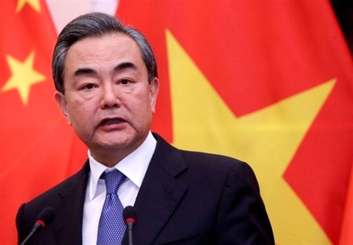 وزیر خارجه چین: به دنبال رقابت بر سر رهبری جهان نیستیم