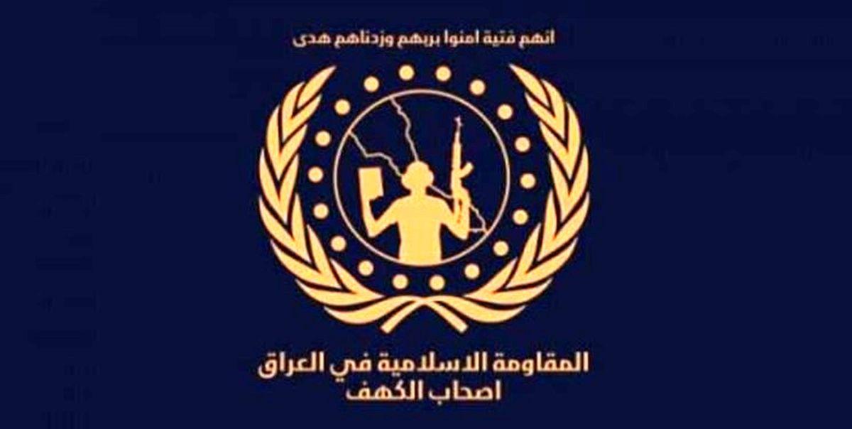 حمله موشکی گروه مقاومت عراقی به پایگاه نظامی ترکیه