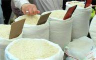 فیلم: تبدیل برنج خارجی به برنج ایرانی در چند ثانیه!