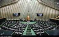 جایگاه قانونی نظرات «هیأت عالی نظارت بر حسن اجرای سیاستهای کلی نظام»