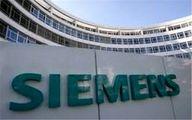 زیمنس همکاری اش با ایران را قطع کرد
