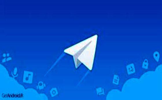 تلگرام تا پایان ماه صفر رفع فیلتر میشود؟