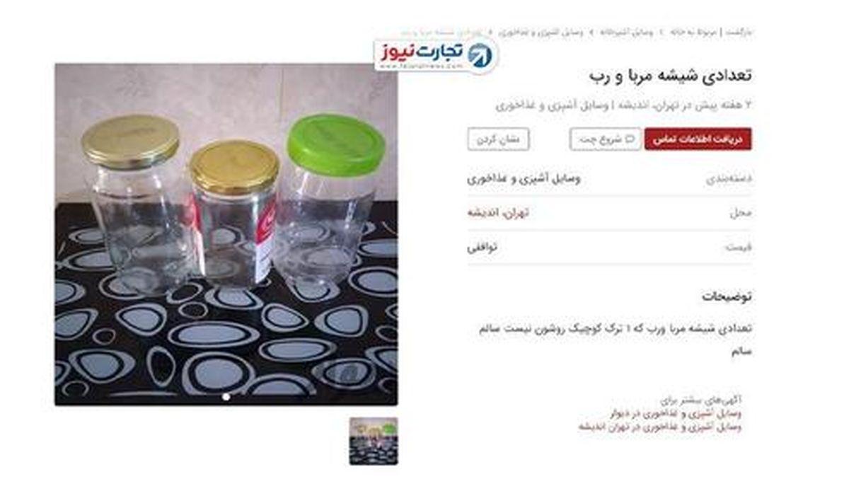 رونق بازار شیشههای دسته دوم ترشی و خیارشور! +عکس