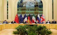 نشریه آمریکایی: آمریکا قصد ندارد همه تحریمها را لغو کند