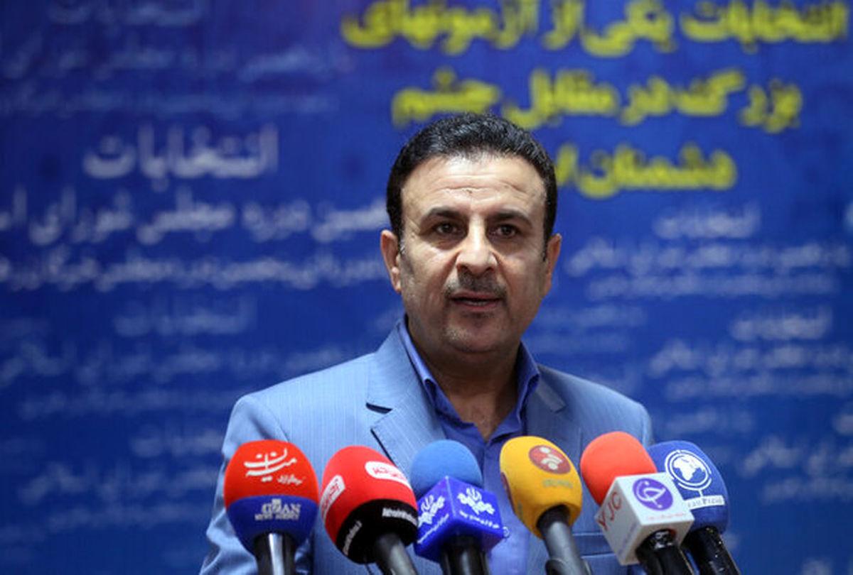 زمان آخرین روز ثبت نام انتخابات میان دوره ای مجلس