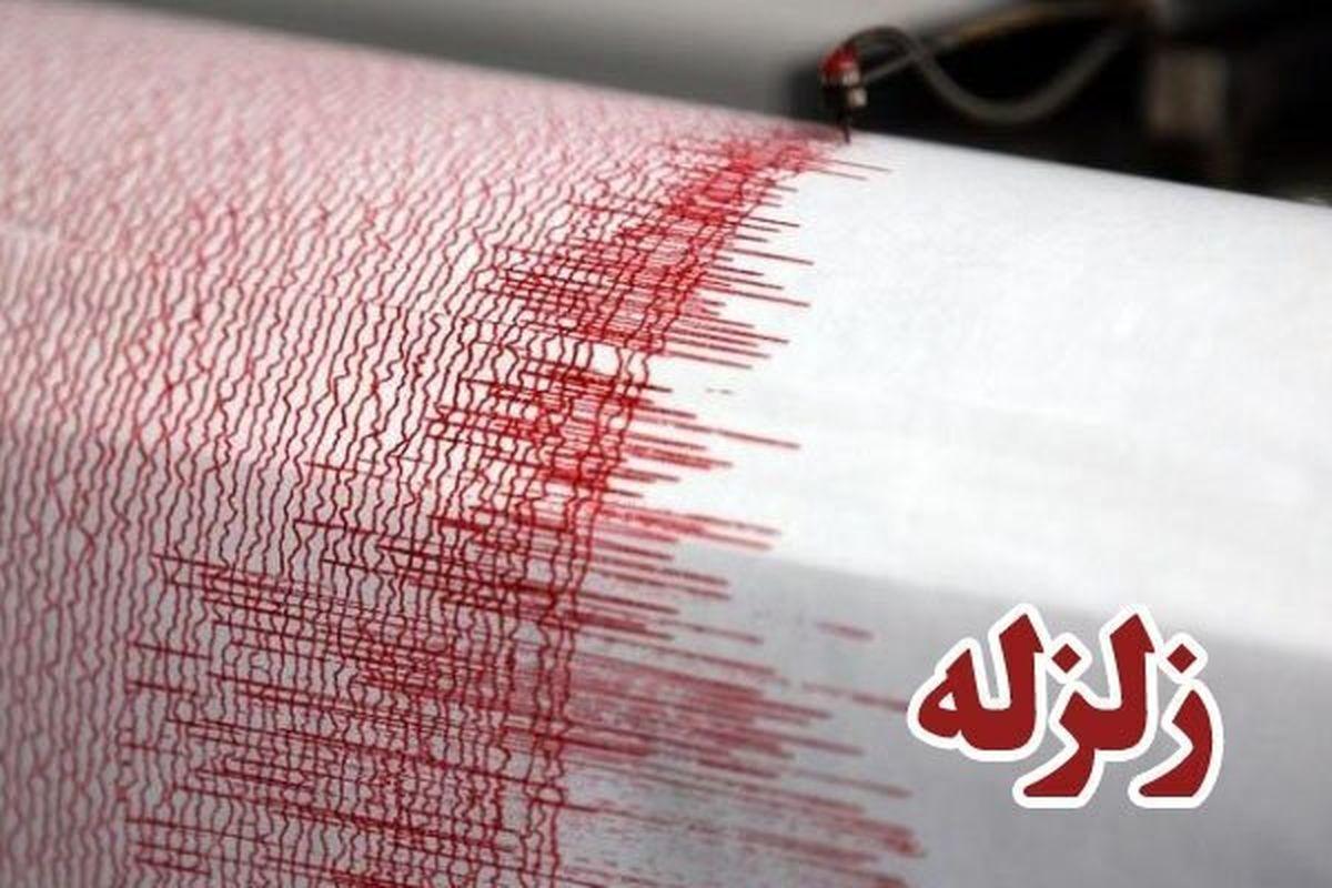زلزله ۴.۵ ریشتری در استان بوشهر