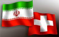 ماجرای درگذشت یک مقام سفارت سوییس در تهران