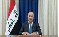 تحولات عراق از زبان برهم صالح