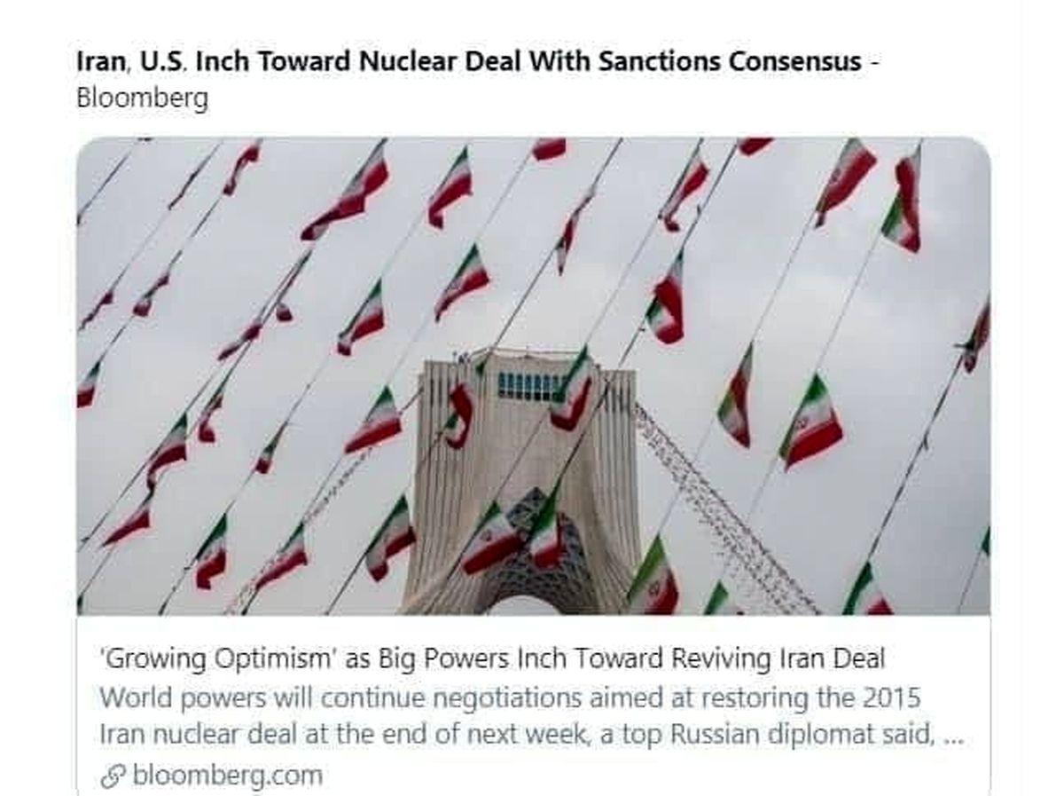 خبر بلومبرگ از توافق ایران و آمریکا