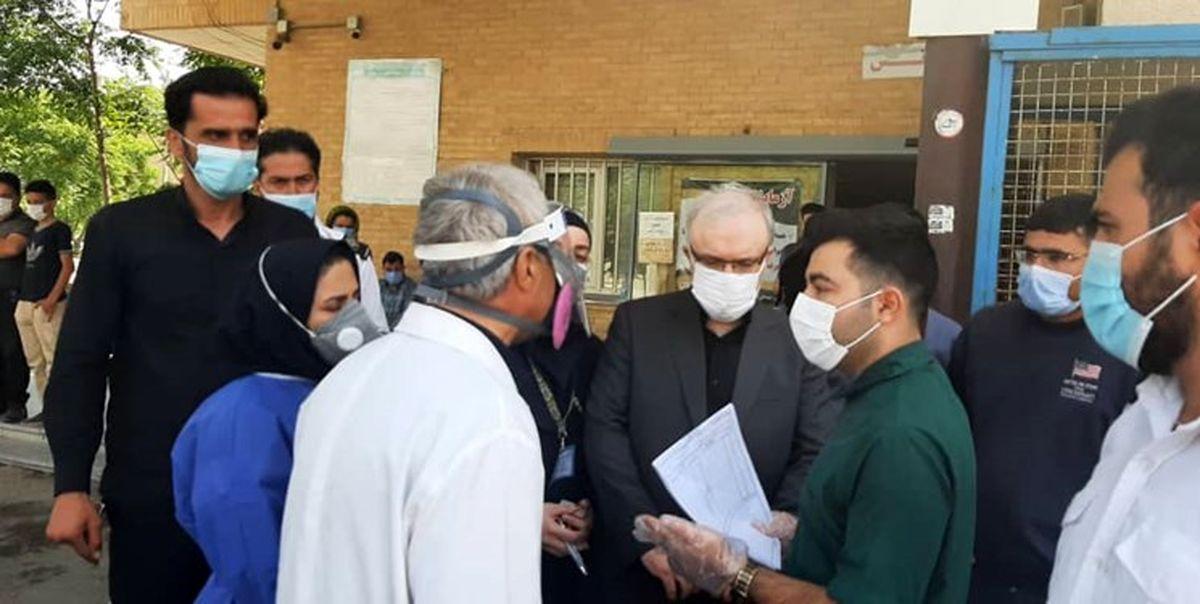 فیلم: بازدید سرزده وزیربهداشت از بیمارستان شهدای پاکدشت